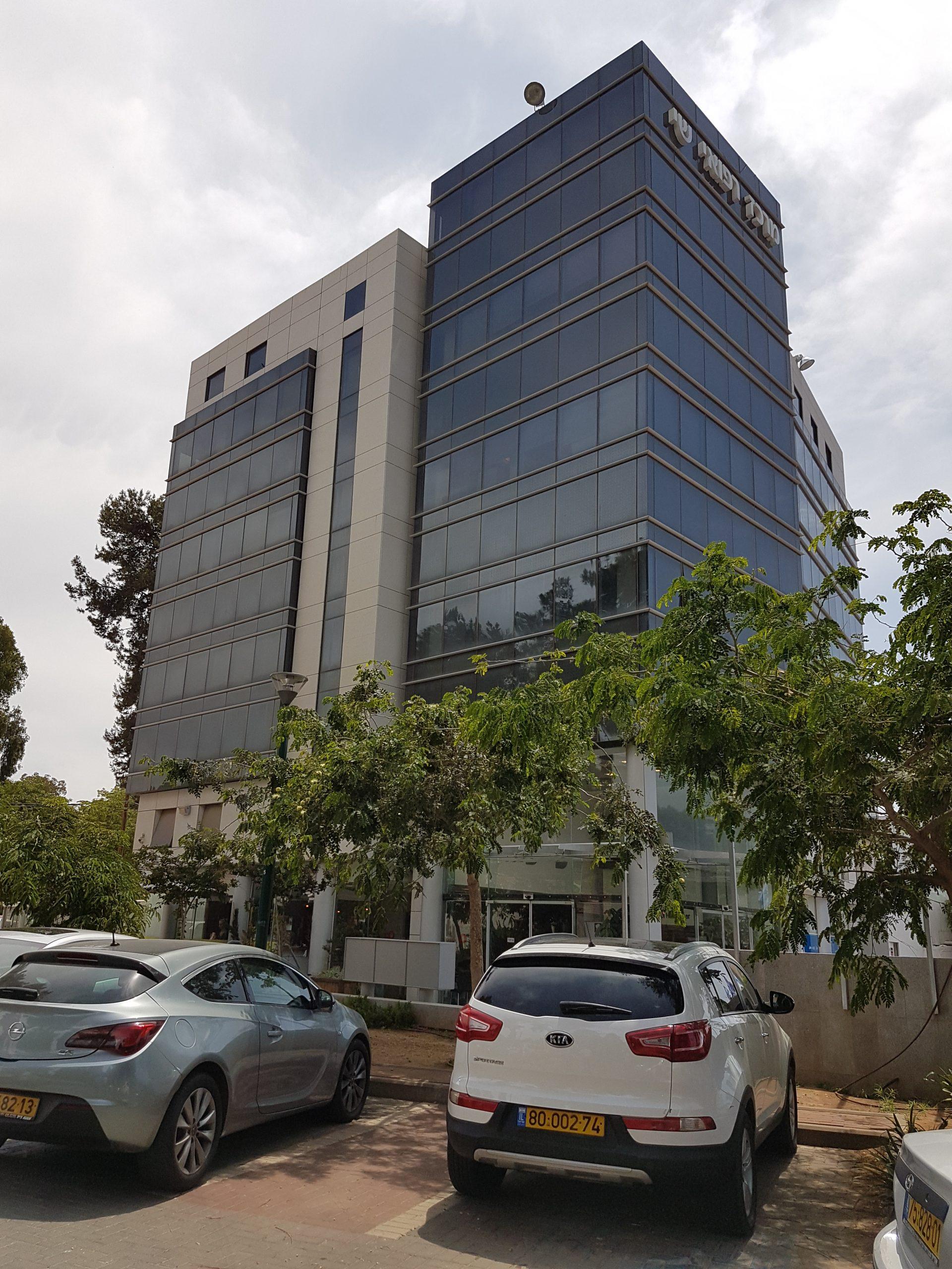 Residential   Shai Medical Centre